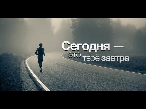 Мотивация. Перелом сознания. Легко не будет. Верь в себя.