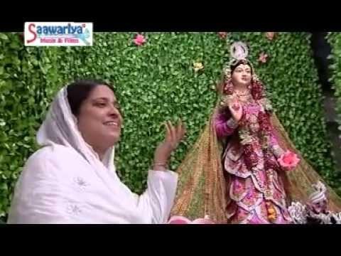 Vrashbhan Ki दुलारी बड़ी प्यारी    Beautiful Devotional Song 2015    Sadhvi Purnima Ji Bhaktibhajan