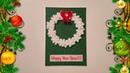 How to make New Year Card 2020 DIY Christmas cards Handmade Happy New Year Card Idea NinTe DIY