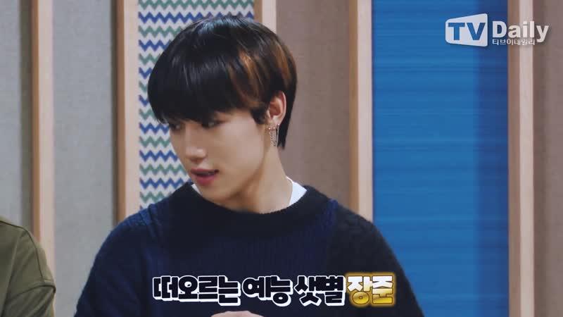 골든차일드 최보민(Golden Child Choi Bo Min)이 닥터스트레인지의 도르마무가 간절해진 이유! [TD습격영상]