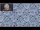 How to Join Crochet Flower Lace Pattern Crochet Motif Flower in the Frame 2⃣