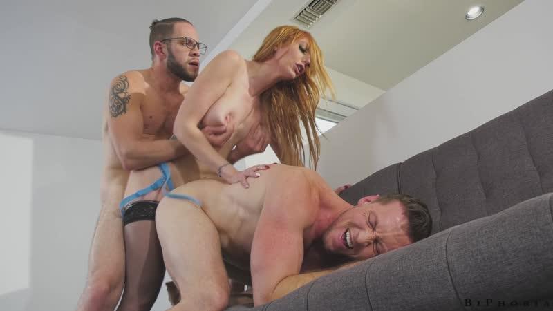 Смотреть Би Секс Страпон