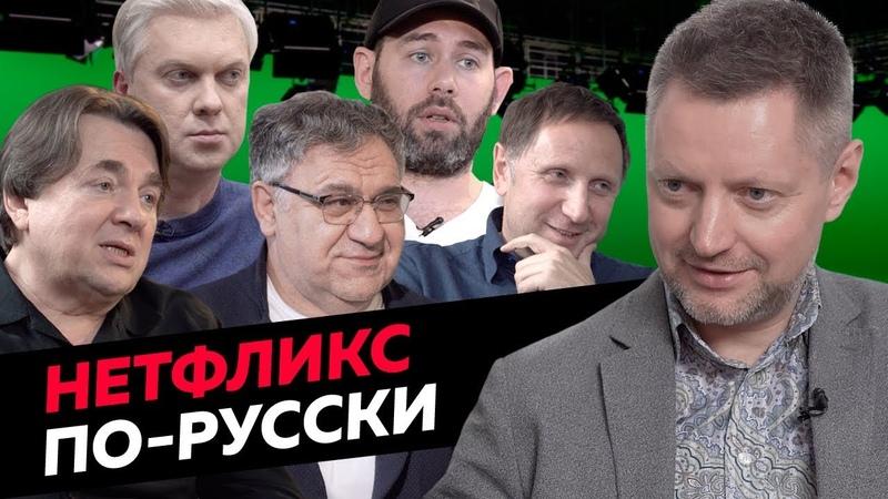 Короли сериалов: Слепаков Эрнст Акопов Тодоровский Муругов и другие Редакция