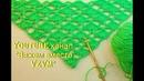 Шаль крючком быстро и просто.Простой узор для шали Урок 62 crochet quickly and easily