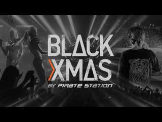 Увидимся на black xmas by pirate station в двух столицах!