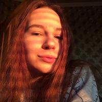 Альбинка Саетова