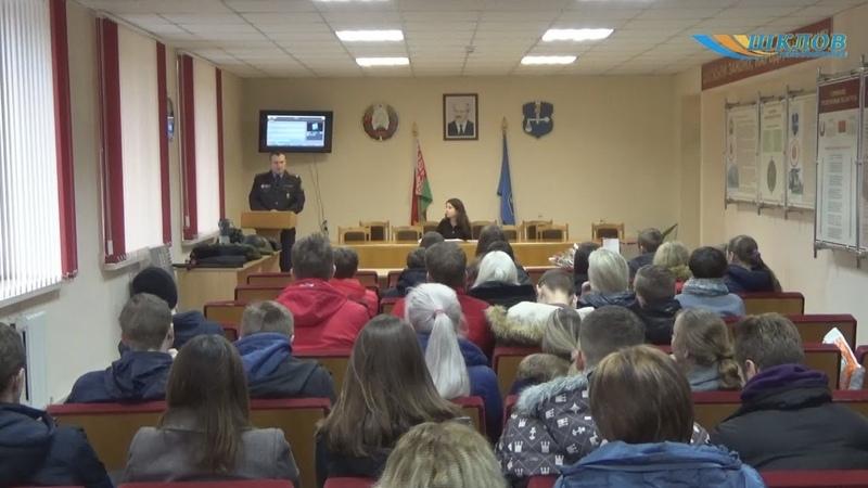 На мінулым тыдні ў Шклоўскім РАЎС адбылася прафарыентацыйная акцыя