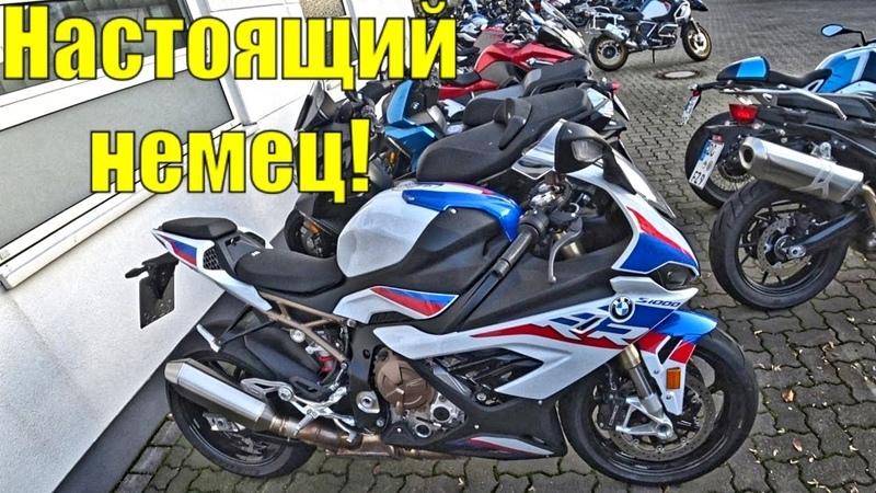 МотоСалон BMW в ГЕРМАНИИ ЛОМАЕМ КУВАЛДОЙ Замки ABUS