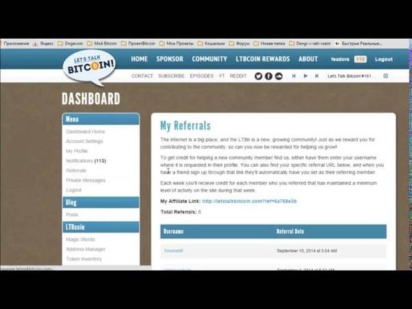 CoinURL Заработок Биткоинов на сокращении ссылок