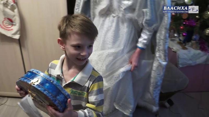 Праздник для особенных детей. А. Алябьев поздравил ребят и исполнил их самые заветные желания