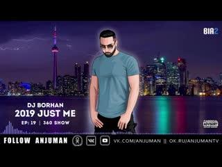 Новый осенний супермикс ирана #6 | new 2019 persian music mix dj borhan supermix 6