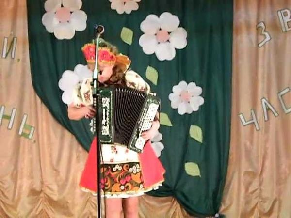 Играй гармонь в Безбожнике Оксана Трубина п Опарино