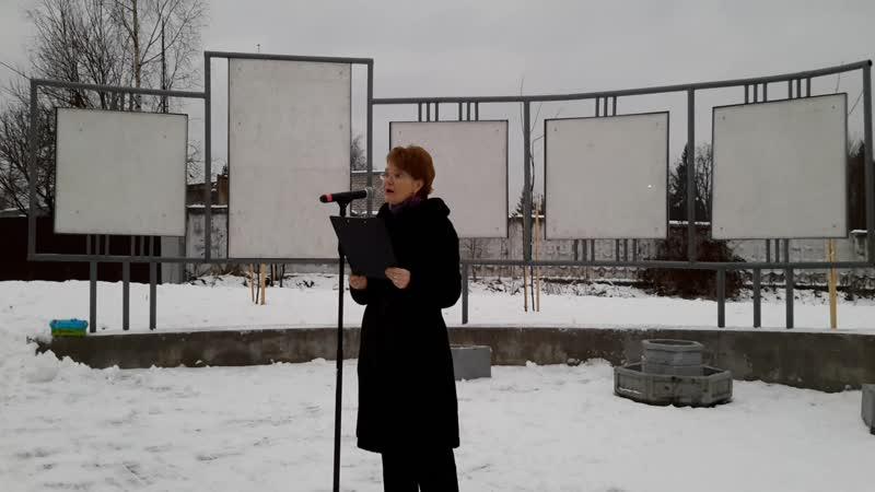 Торжественное открытие объекта благоустройства в Селезнёво. 13 декабря 2019