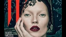 Kate Moss: Trans Supermodel Of The Year