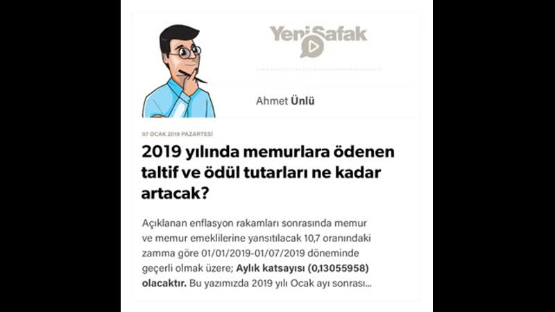 Ahmet Ünlü - 2019 yılında memurlara ödenen taltif ve ödül tutarları ne kadar artacak؟ - 07.01.2019