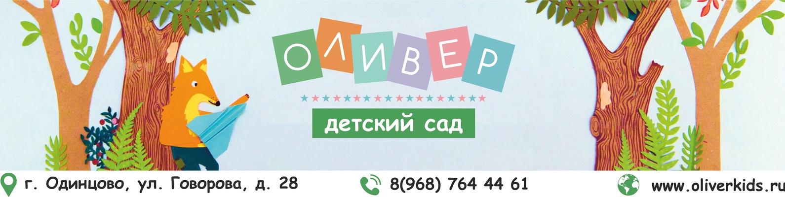 Работа удаленная одинцово белорусская биржа фриланса