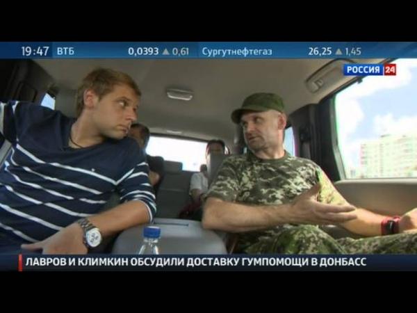 Мозговая активность Специальный репортаж Дениса Арапова