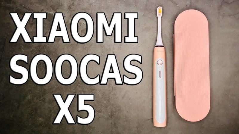🇷🇺 Польза NET, Xiaomi Soocas X5