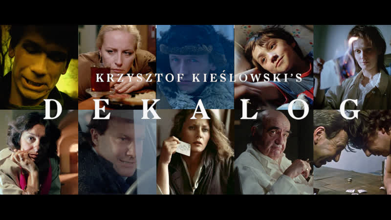 Декалог 1988 / Dekalog / серия 4 / реж. Кшиштоф Кесьлёвский
