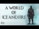 'Starting off in Essos' A World of Ice and Fire 5.0 Gameplay Let's Play Part One. (Warband Mod)