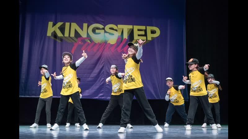 DS KingStep | Dance Kids class (7-9 лет)