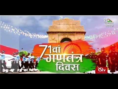 71st Republic Day Parade 2020