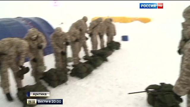 Вести в 20 00 Полярные цели российские десантники в Арктике