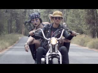 Brooke Candy - FMU (feat. Rico Nasty)