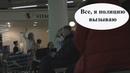 John SwagOn PRANK\Брызнул на EDWARDa BILa\Забрали в ПОЛИЦИЮ! Реакция ЛЮДЕЙ! РОЗЫГРЫШ НА БАБКИ!