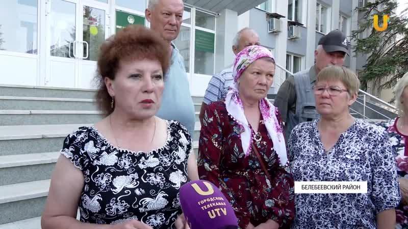 UTV Подложить свинью Жители Белебеевского района просят перенести строительство