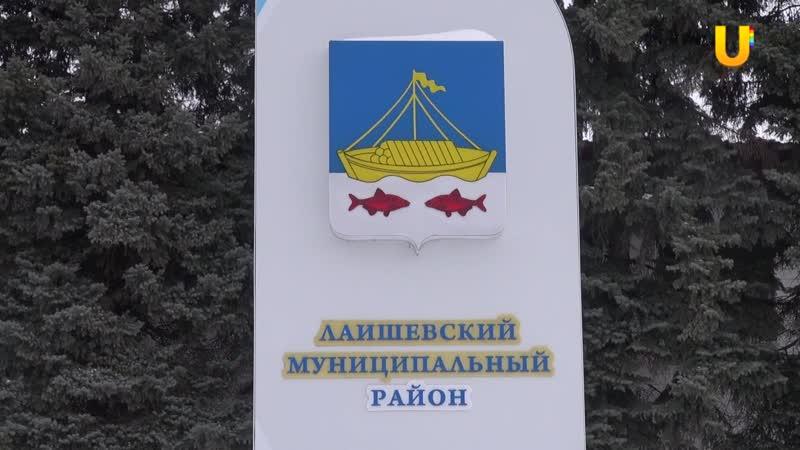 12 января Лаишевский район отметил второй день рождения.