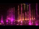 Световой фонтан в ЦП НСК