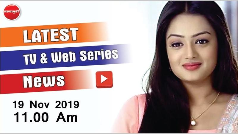 Guddan Tumse Na Ho Payega | Kahan Hum Kahan Tum | Bahu Begum | Rohit Sonakshi | 19 November 2019