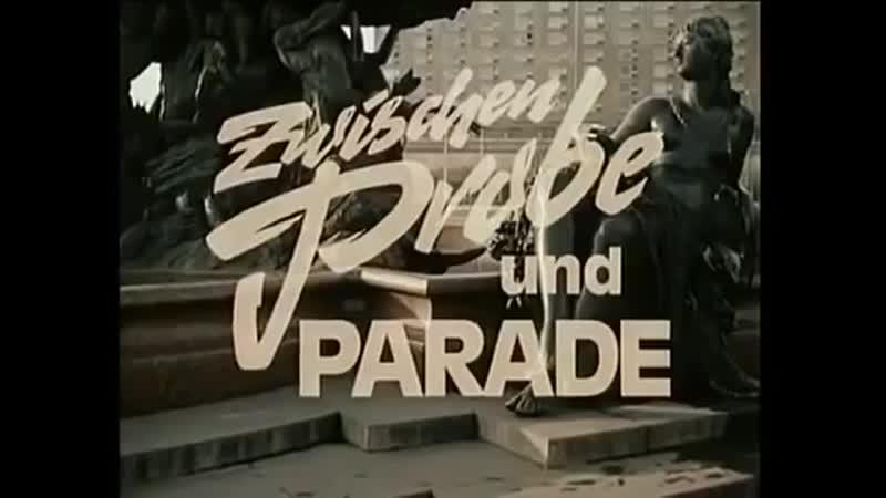 Zwischen Probe und Parade 1975 Zentrales Orchester der NVA