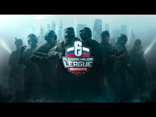 Russian major league s3| 6 неделя |1 день