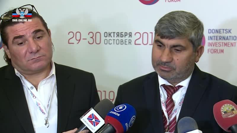 Представители турецкого бизнеса заинтересованы в инвестициях в ДНР