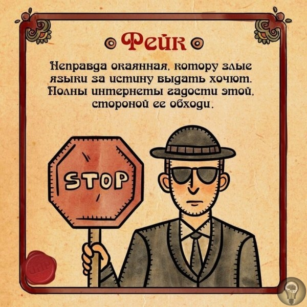 ИНТЕРНЕТЪ ПО-РУССКИ часть 2