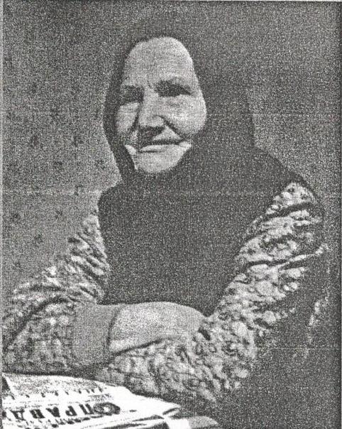 Baba Gusya (Augusta G. Malysheva)