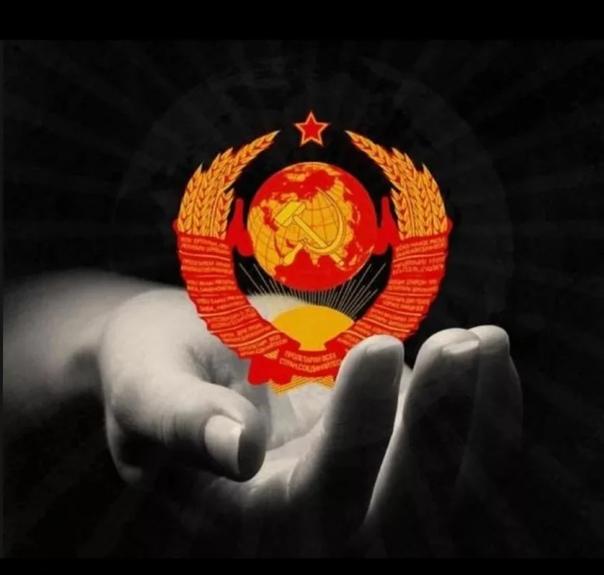 Когда может быть воссоздан СССР 2.0, и какие страны в него войдут