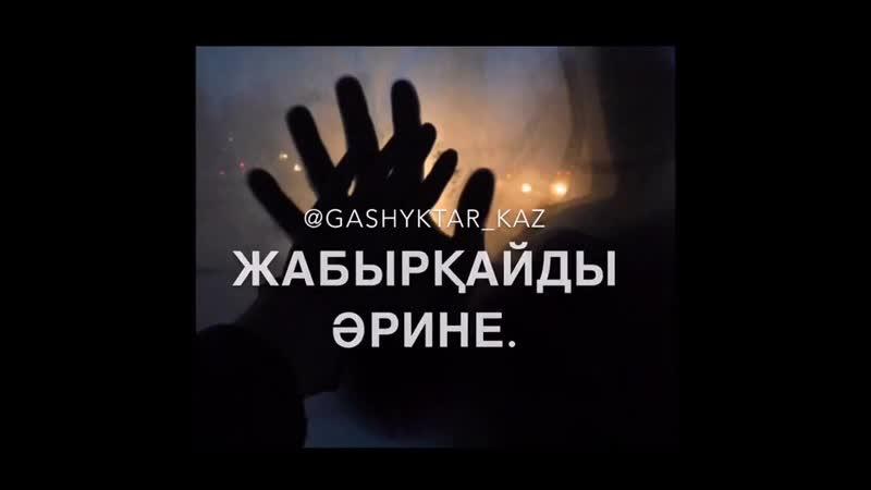 VIDEO 2019 12 23 16 37