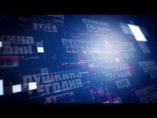 Пушкино Сегодня LIVE - Предвыборные дебаты №2