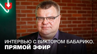 Интервью с Виктором Бабарико: обыски, давление, выборы