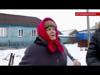 Люди пьют грязную воду несколько лет в Курской области