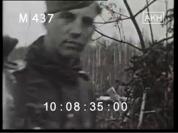 126. Infanterie-Division   Panzerjäger-Abteilung 126 (немецкая кинохроника)
