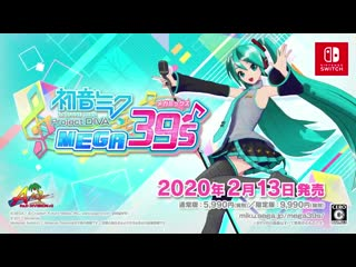 Project DIVA MEGA39's Trailer