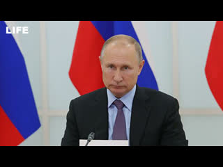 Путин проводит совещание по здравоохранению