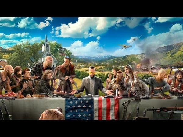 Far Cry V 3 Я не салага я ассасин
