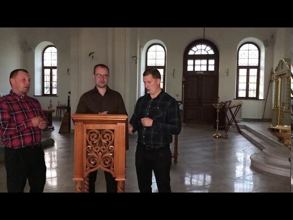Трио СПАС От восток солнца до запад встреча архиерея муз архим Матфея Мормыля