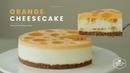 노오븐!🍊 오렌지 치즈케이크 만들기 : No-Bake Orange Cheesecake Recipe - Cooking tree 쿠킹트리*Cooking ASMR