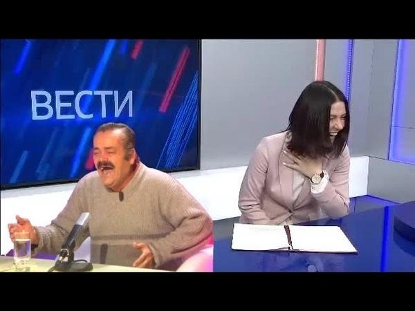 Ведущая рассмеялась читая новость про выплаты пособий льготникам